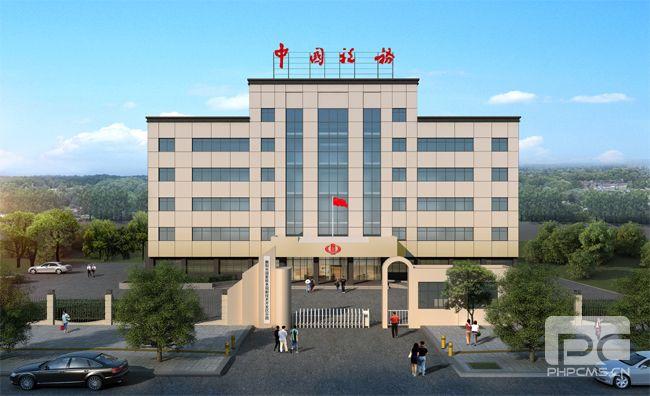 襄阳经济开发区国税局