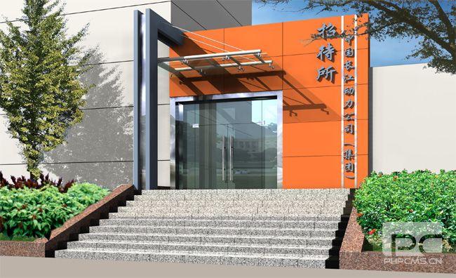 长江动力办公楼